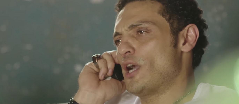 مسلسل شارع عبدالعزيز 2 الحلقة 1